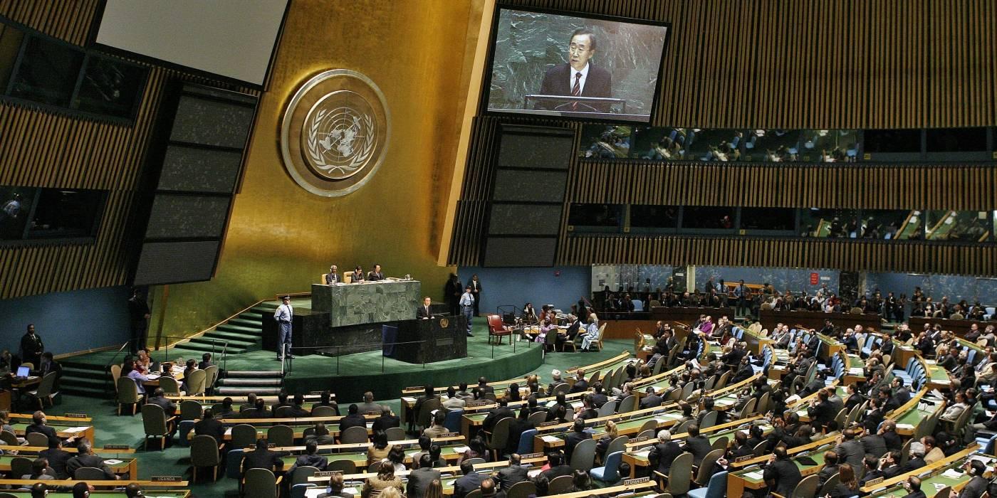 Om FN