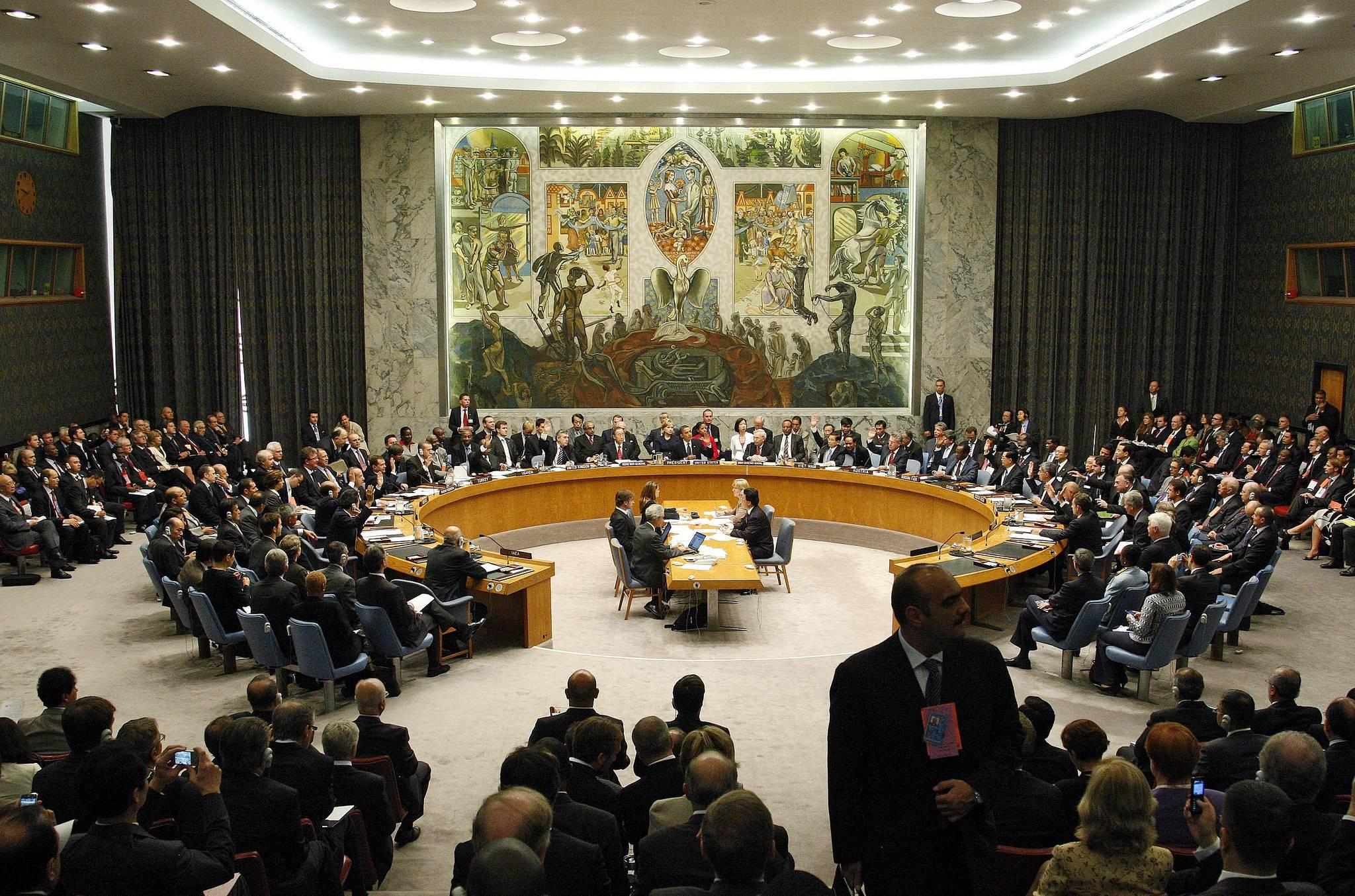 Sikkerhedsrådet