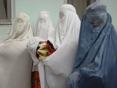 Sundhedstilbud til gravide kvinder i Afghanistan er blandt verdens dårligste
