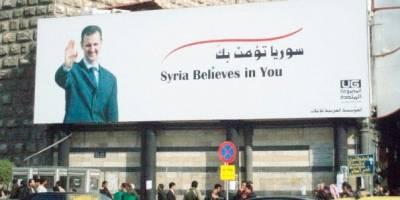 Bashar al-Assad har portrætteret sig selv som et landsfader og garant for politisk stabilitet i landet